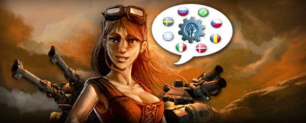 Do you enjoy Steel Legions but miss the option to play it in your mother tongue? Be a part of […]